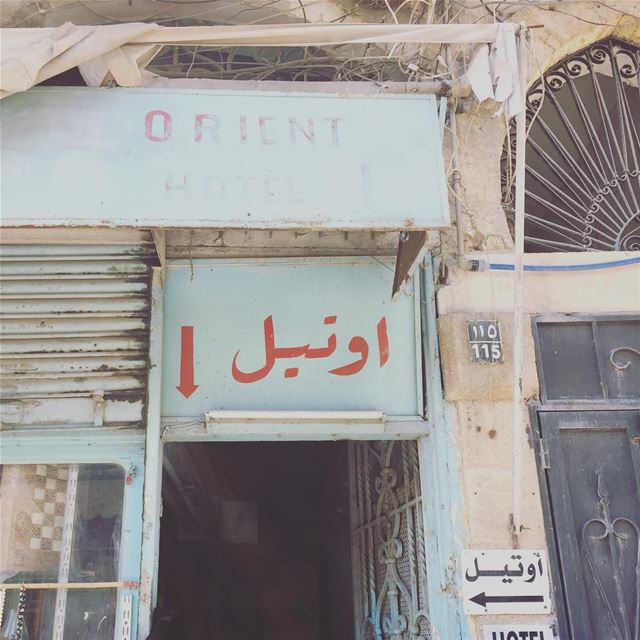 Orient Hotel. lebanon hotel orient middleeast old transformed shop ... (Sidon, Lebanon)