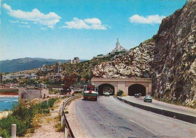 نهر الكلب ١٩٦٩، Nahr El Kalb 1969