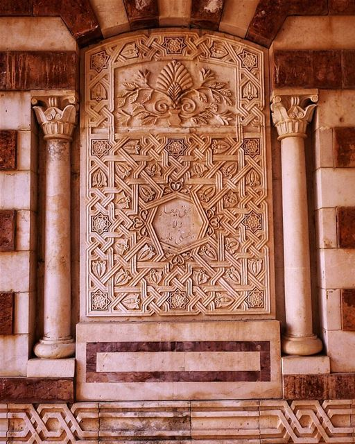 الحق يعلو ولا يُعلى عليه old house Museum palais lebanon jezzine ...