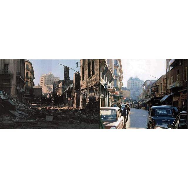#Beirut Noureyeih Souk 1974-1976 .#Oldb