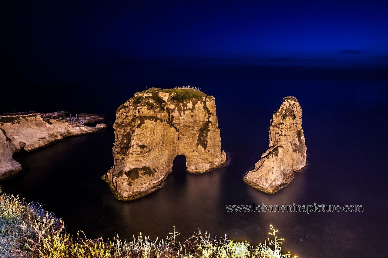 Rawche Rocks
