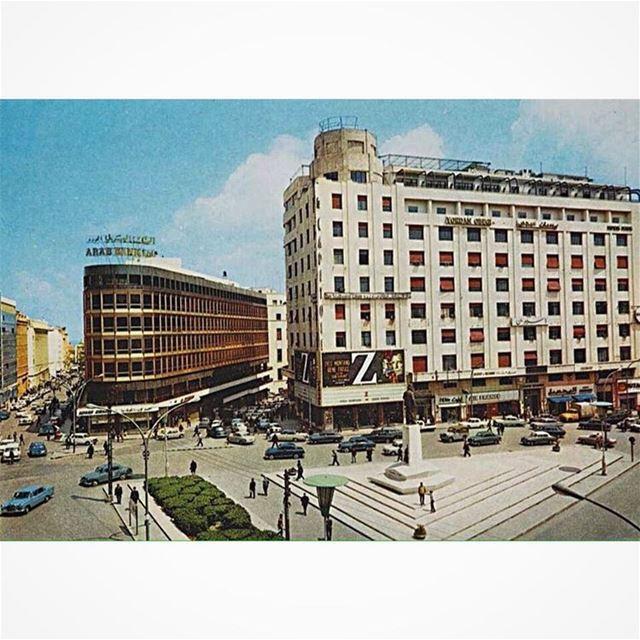 بيروت رياض الصلح عام ١٩٧١