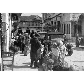سوق النبطية عام ١٩٣٩