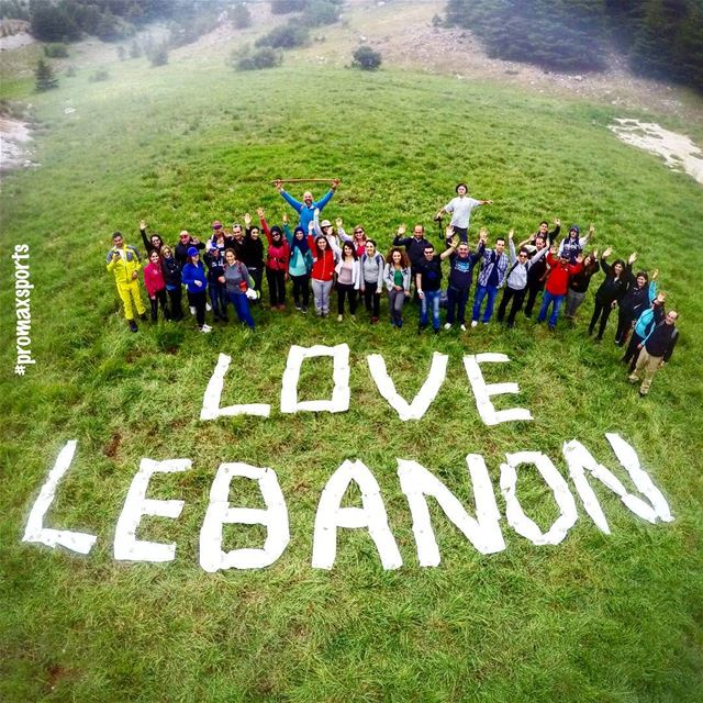 WE LOVE LEBANON GREEN INITIATIVE hiking explorelebanon livelovelife ... (Shouf Biosphere Reserve)