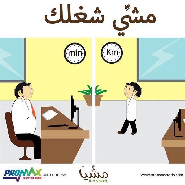 mashiya wellness campaign promaxsports csr csrlebanon ... (ABC Mall Achrafieh)