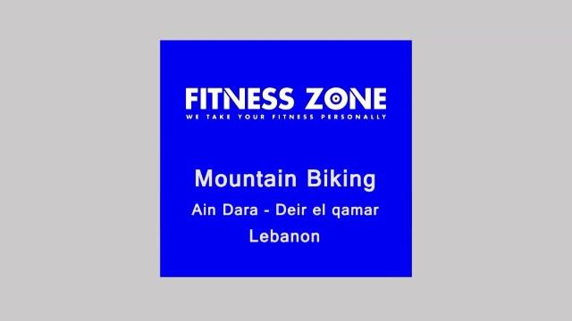promaxsports fitnesszone fitnesslebanon fitnesszonelebanon ... (Deir El Kamar)