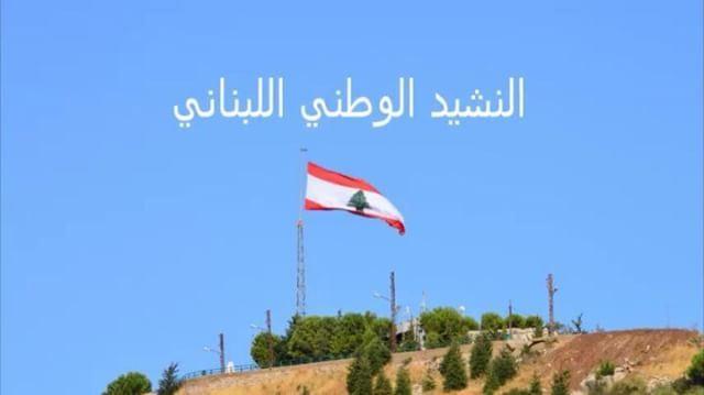 Lebanese anthem RoyALKhouryPhotography Location: @liveloveehden... (Ehden, Lebanon)