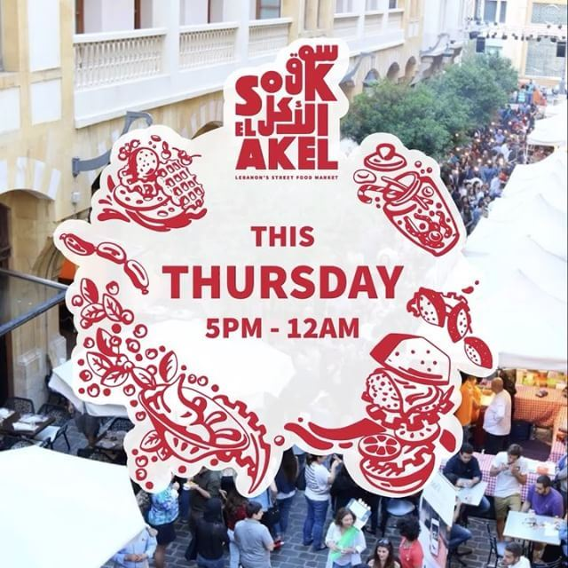 It's happening tomorrow!  SoukelAkel  streetfoodthursday  SoukelAkelDay ...