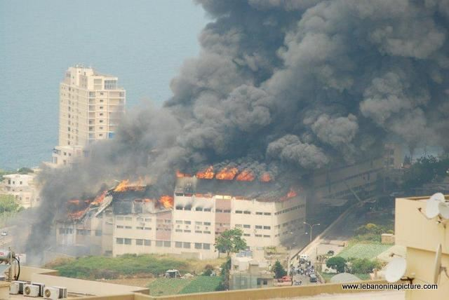 A fire in the carpet factory in Safra