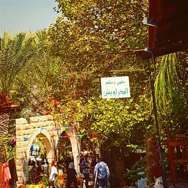 oldsouk ... (Old Souk El Zouk)
