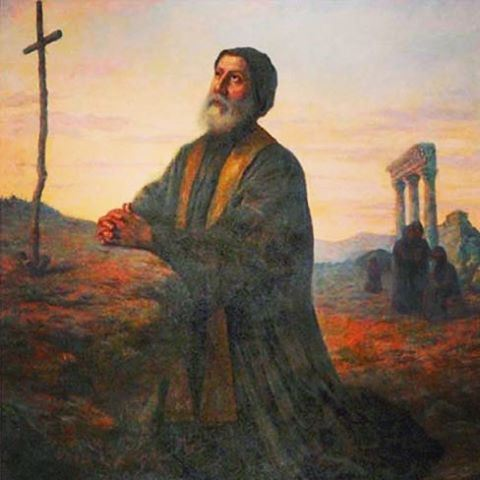 This is the Call To Follow the Example of St. Maron, To Renew Our... (Beirut, Lebanon)