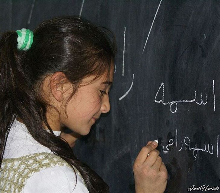 Without education, Syria's children will be a lost generation. UNHCR ... (Lebanon)