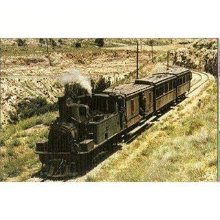القطار (ضهرالبيدر) البقاع عام ١٩٦٨