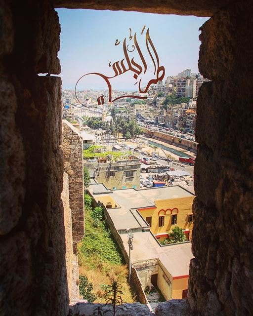 Following the pace my heart lives on. seemycity city mytripoli citadel... (Tripoli, Lebanon)