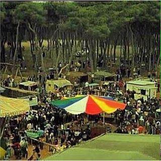 العيد في حرج بيروت عام ١٩٧٠