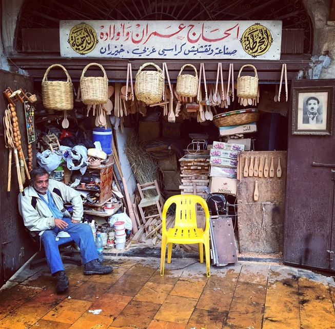 """It is not the honor that you take with you, but the heritage you leave... (Tripoli, Lebanon)"