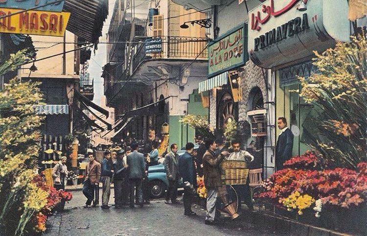 صباح الخير من بيروت باب ادريس عام ١٩٦٠