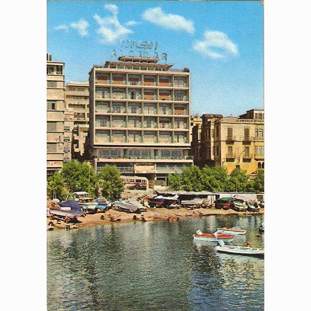فندق الكازار بيروت ميناء الحصن عام ١٩٧٠