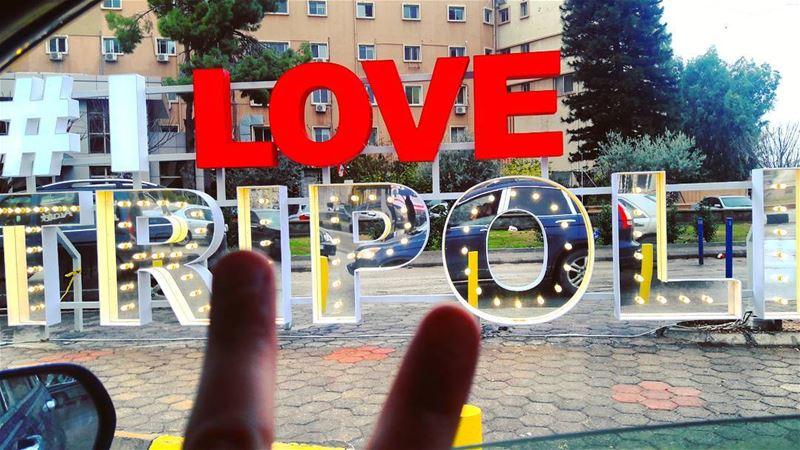 Tripolitan, and proud 💓💓💓 ILoveTripoli MyTripoli TripoliLB Tripoli ... (Tripoli, Lebanon)