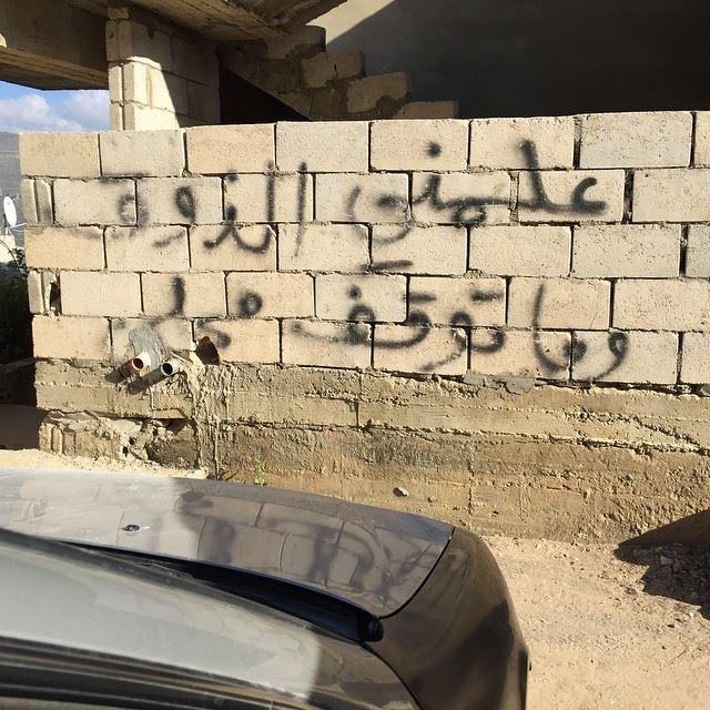 """""""علمني الذوق وما توقف محلّي"""" 🙌🏻😂 onlyinlebanon lebanon ..."""