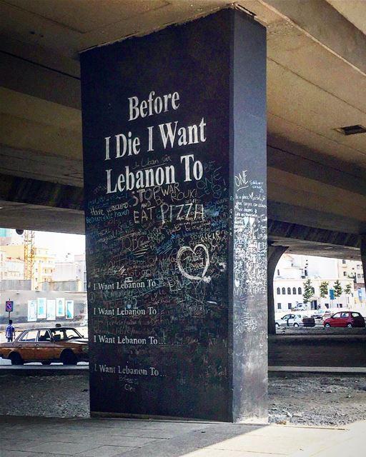 R.I.P beautiful soul @beatnikart 💔 .. Before I die I want Lebanon to....... (Beirut, Lebanon)