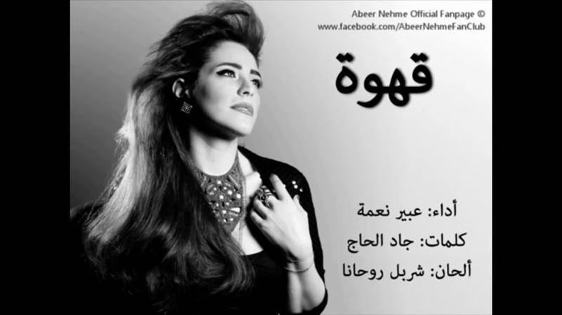 ....🔻🔺🔻🔺🔻🔺🔻🔺🔻🔺🔻🔺🔻🔺. music arabic lebanese lebanon ...