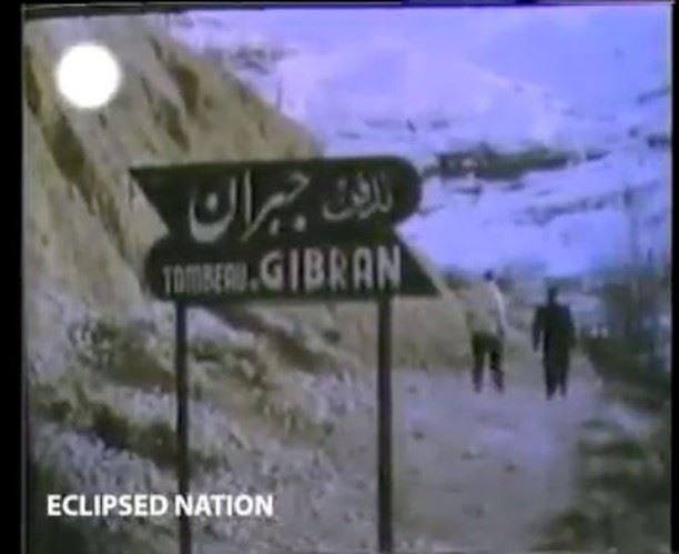 متحف ومدفن جبران_خليل_جبران بشري ١٩٥١