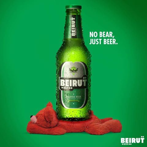 Beirut Beer Valentine AD