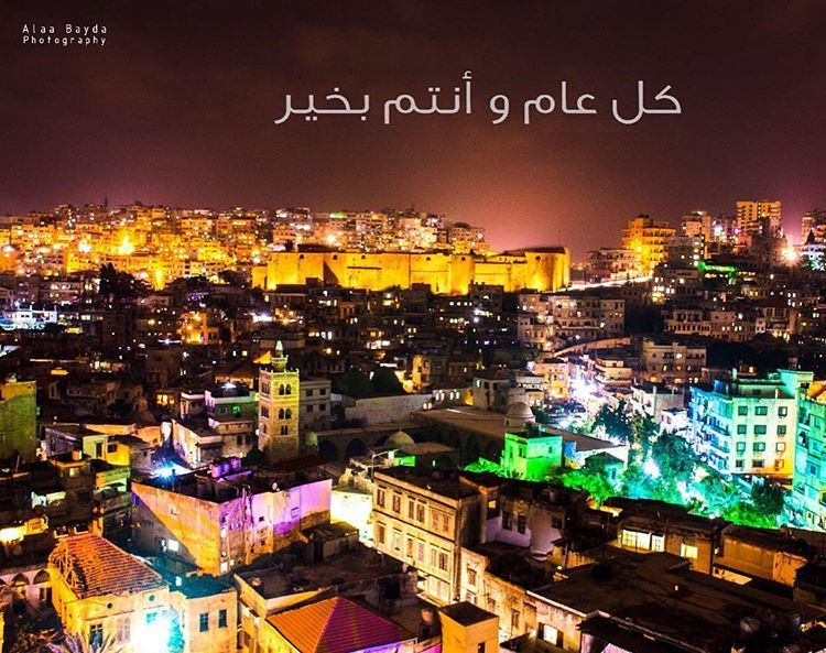 كل عام و انتم بخير من طرابلس.... طرابلس عيد لبنان فرحه