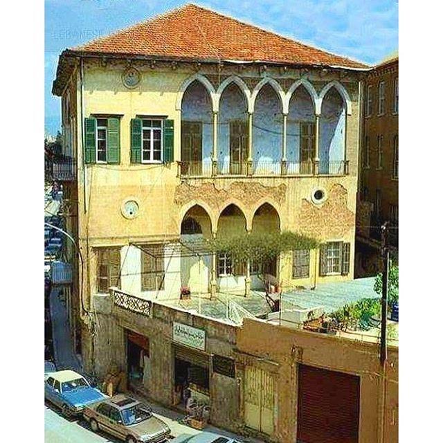 Beirut Bliss Street ,
