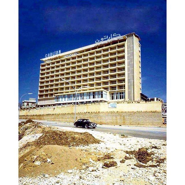 بيروت فندق كارلتون ١٩٥٥،