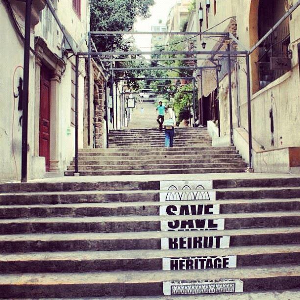lebanon beirut heritage stairs ...