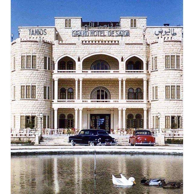 فندق صيدا الكبير ،