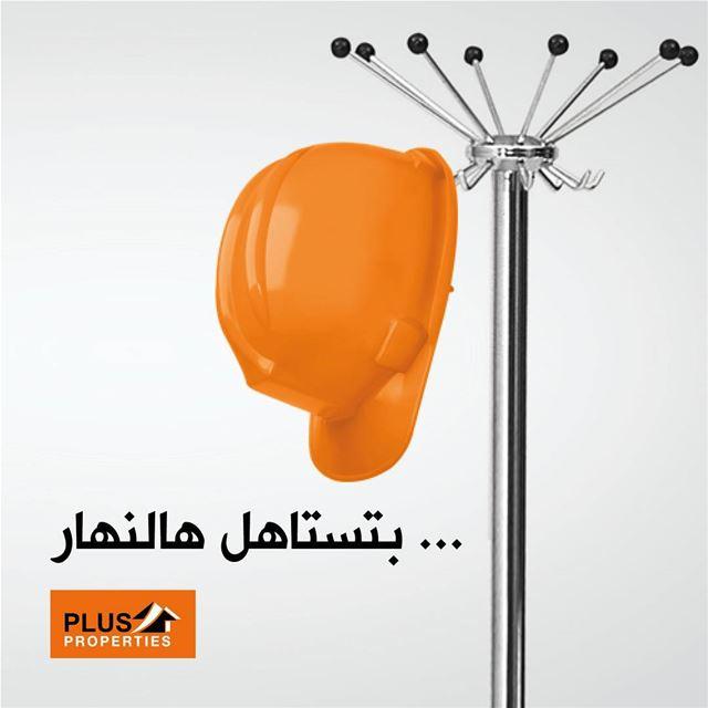 بتستاهل نهار تتكرّم في... ينعاد عكلّ العمّال happylaborsday ...