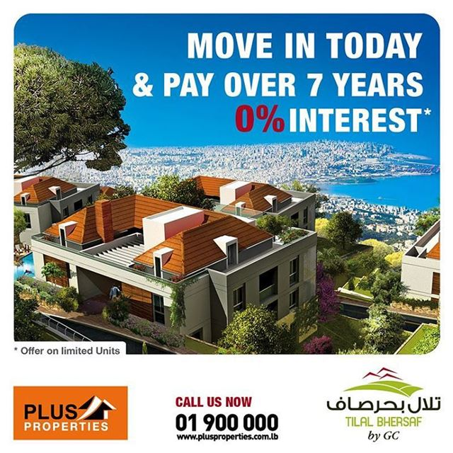 Move in today and pay over 7 years with 0% Interest*!- Gated Community-... (Tilal Bhersaf)