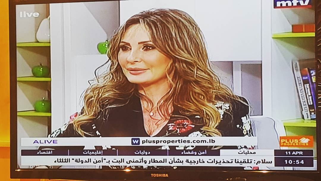 Regional Director of Sales Micha Richa live now at MtV talking about Plus...