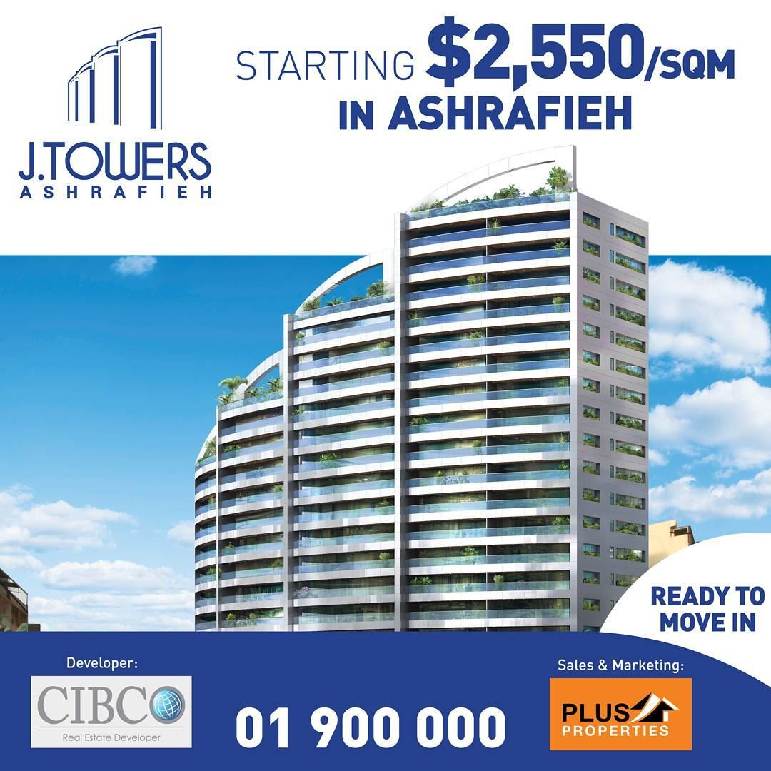 Live in Ashrafieh starting $2550/sqm!4 High-End towers located in the... (Ashrafieh)