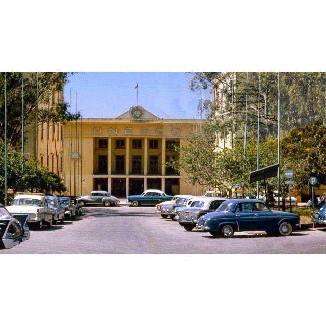 UNESCO Beirut 1952 ,