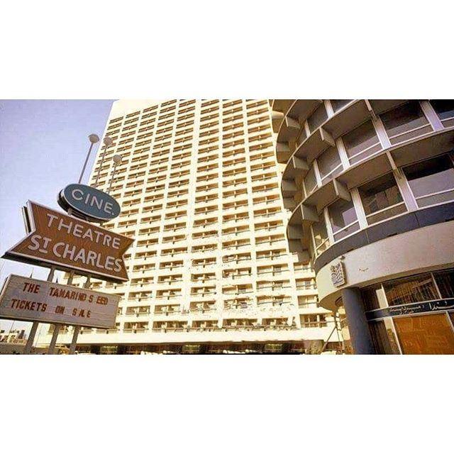 ST-Charles Movie Beirut Holiday Inn Hotel 1974 .