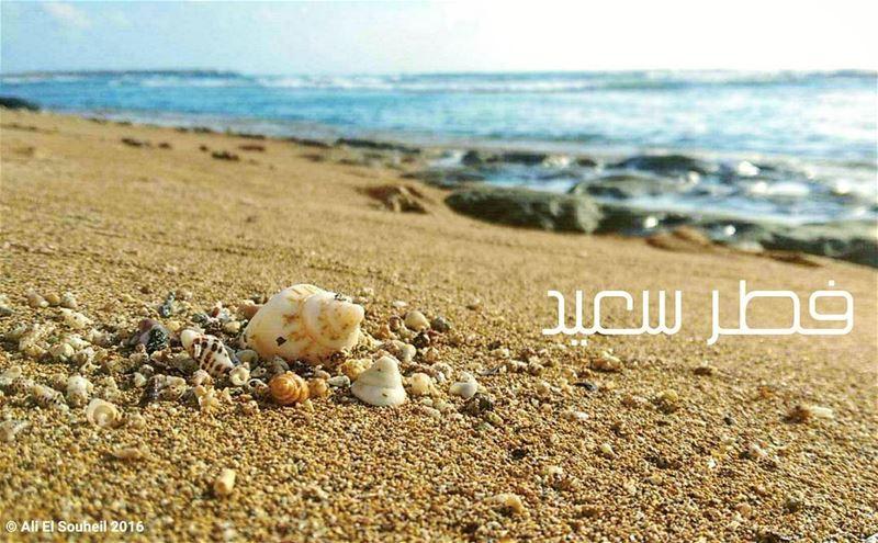 فطر سعيد.. أعاده الله عليكم اعزائي بالخير و العافية و الأمان Eid moubarak... (Al Janub, South Lebanon)