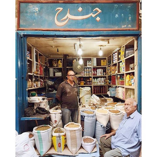 Authentic Shops Of Tripoli,