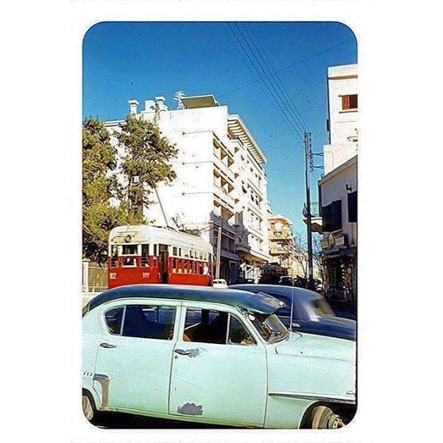 TramwayBeirut Bliss Street Front Of Saudi Embassy Now - Beirut 1958 .