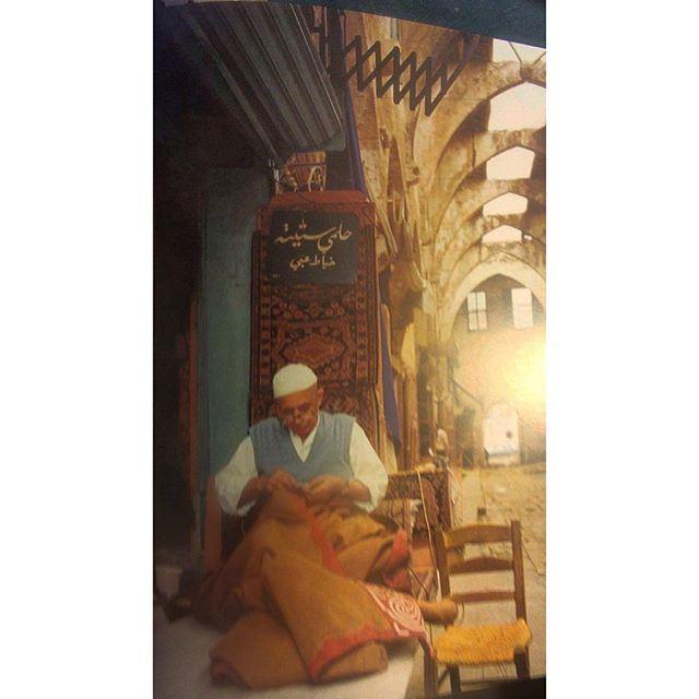 طرابلس عام ١٩٩٢،
