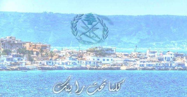 كلنا تحت راية الجيش اللبناني... live_love_anfeh_summer_2016 anfehalkoura...