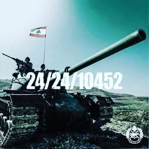 بالقلب يا وطن...24/24/10452 live_love_anfeh_summer_2016 anfehalkoura ...