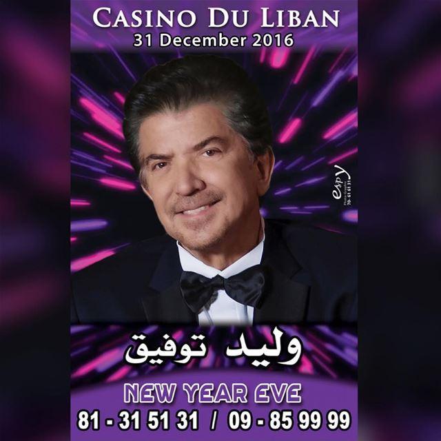 لقاؤنا احبابي ليلة راس السنة في كازينو لبنان وليد_توفيق حفل_رأس_السنة ل