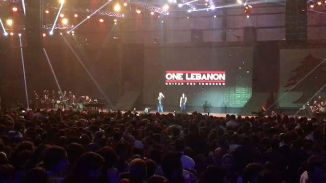 """من حفل One Lebanon الامس في بيال أغنية """"كبار كبار نحنا الأحرار"""" من ألحان ال (Biel - Hall)"""