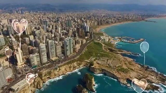 Part 2 ... (Beirut, Lebanon)
