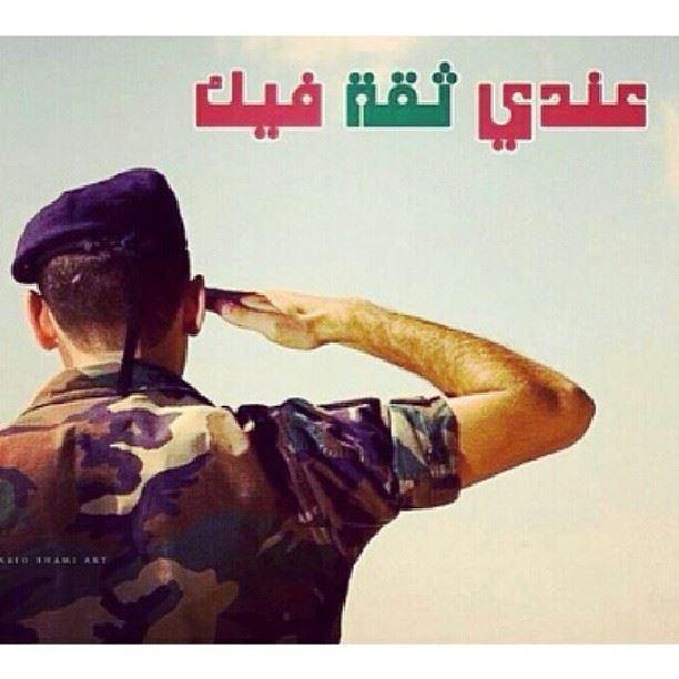 Live long our Lebanese Army soldiers livelovebeirut prolebanon ...