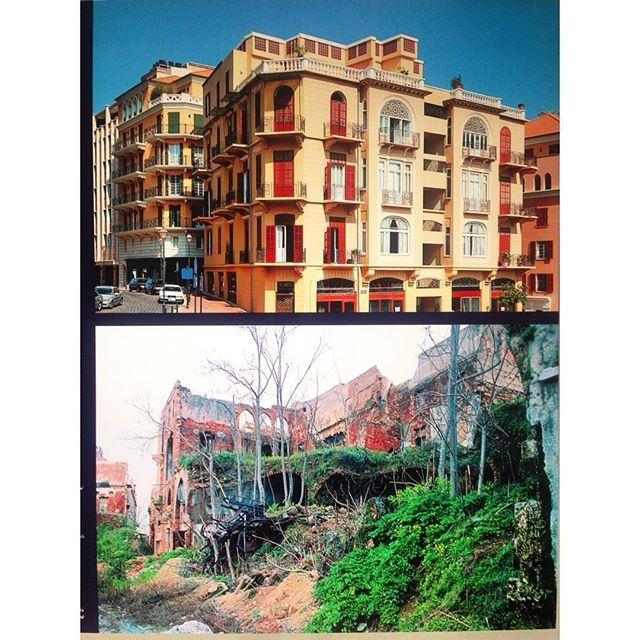 بيروت الصيفي ١٩٩٣-٢٠٠٣،